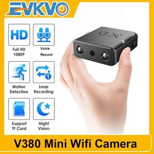 Mini Camera Full HD 1080P Mini Camcorder Nachtzicht Micro Camera Bewegingsdetectie DV Video Voice Recorder IP DV Camera Motion