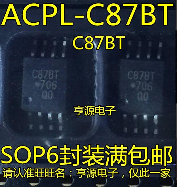 5 pces c87bt acpl-c87bt-000 e acpl-c87a acpl-c87bt sop6 remendo decoupling luz original