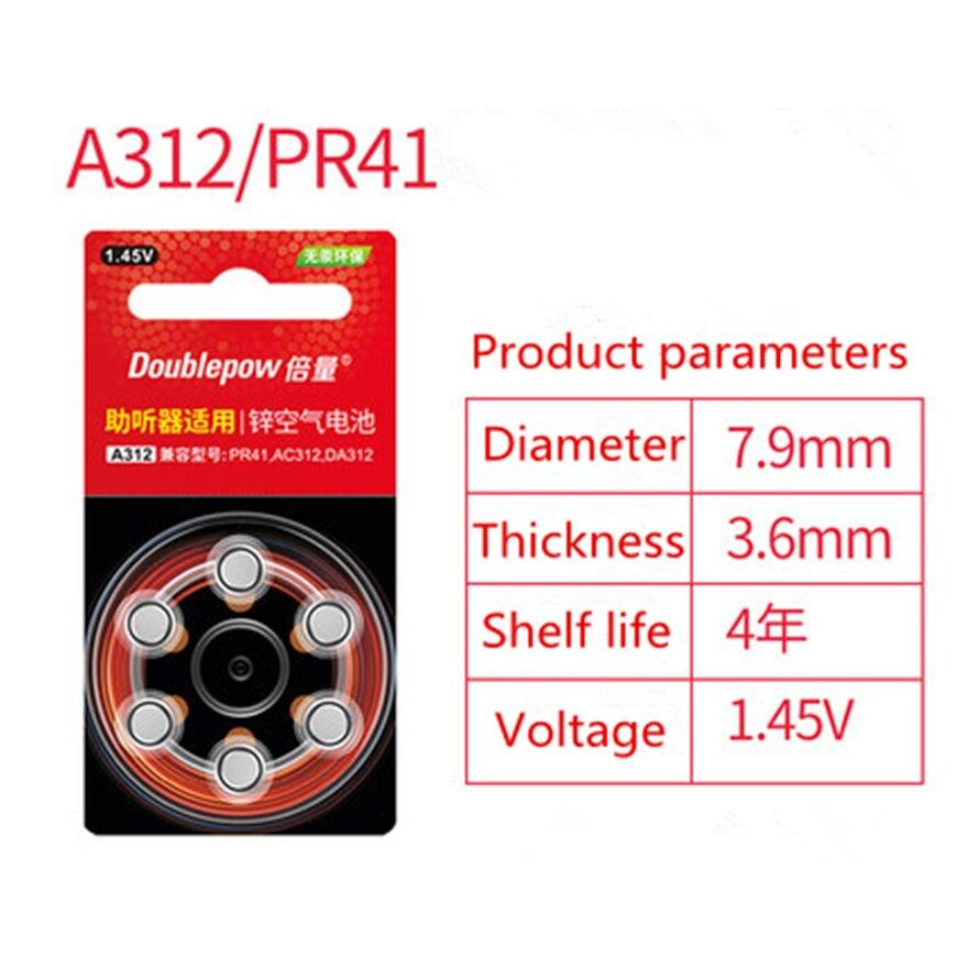 60 uds (10 tarjetas) batería de botón Original Zinc Air A312 PR41 Botón de alta potencia batería Botón de audífono