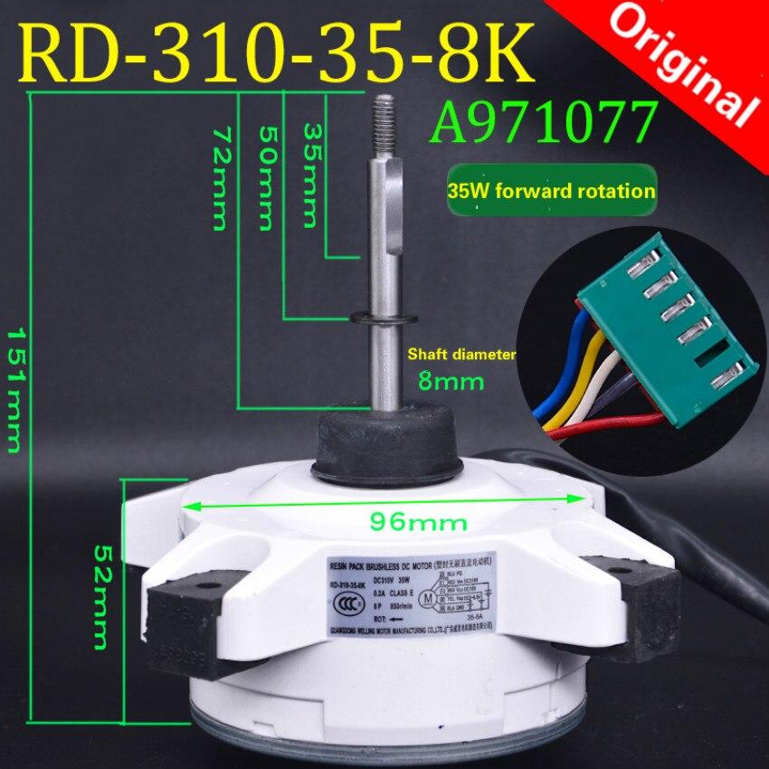 Подходит для вихревого инвертора кондиционера 1-2P Открытый Мотор 35 Вт двигатель постоянного тока RD-310-35-8K оригинальный 35-8A