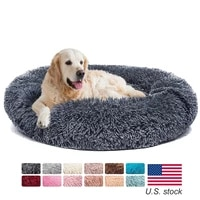 donut dog bed warm soft long plush pet cushion for samll large dog house cat calming bed washable pet sofa mat pet accessories