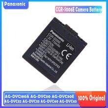 Panasonic CGA-S006E CGA S006E S006A 7.2v 710mah bateria litowa bateria DMW-BMA7 BP-DC5 DMC FZ7 FZ8 FZ18 FZ28 FZ30 FZ35 FZ38