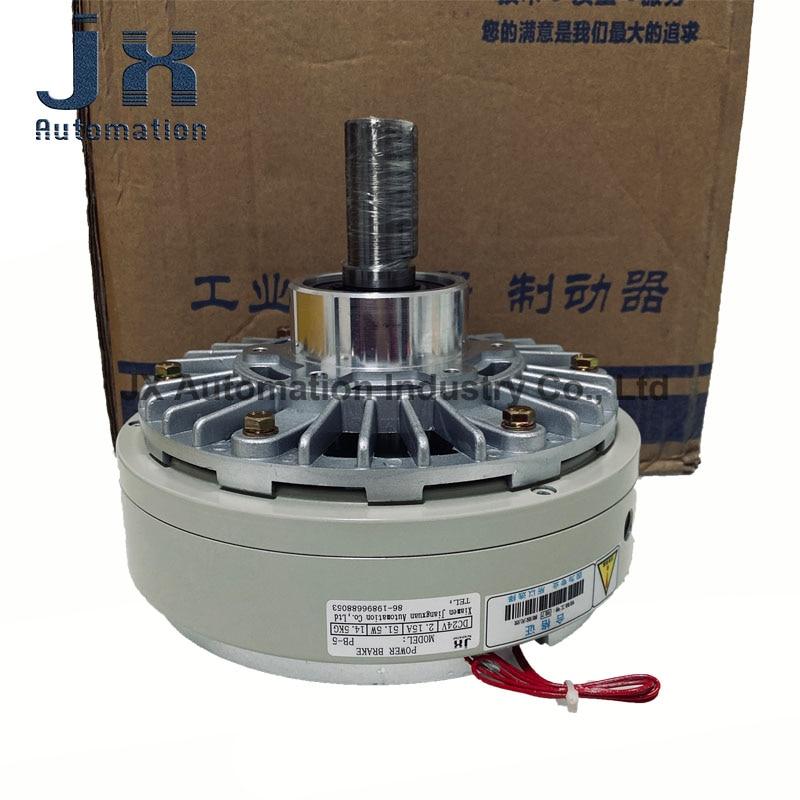 5kg/50Nm DC24V Tension Controller Single Axis Magnetic Powder Brake clutch PB-5