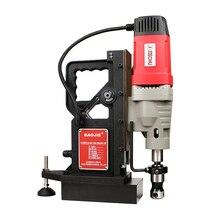 BJ-7800E 78mm 220V TCT HSS coupe annulaire noyau magnétique perceuses/machine