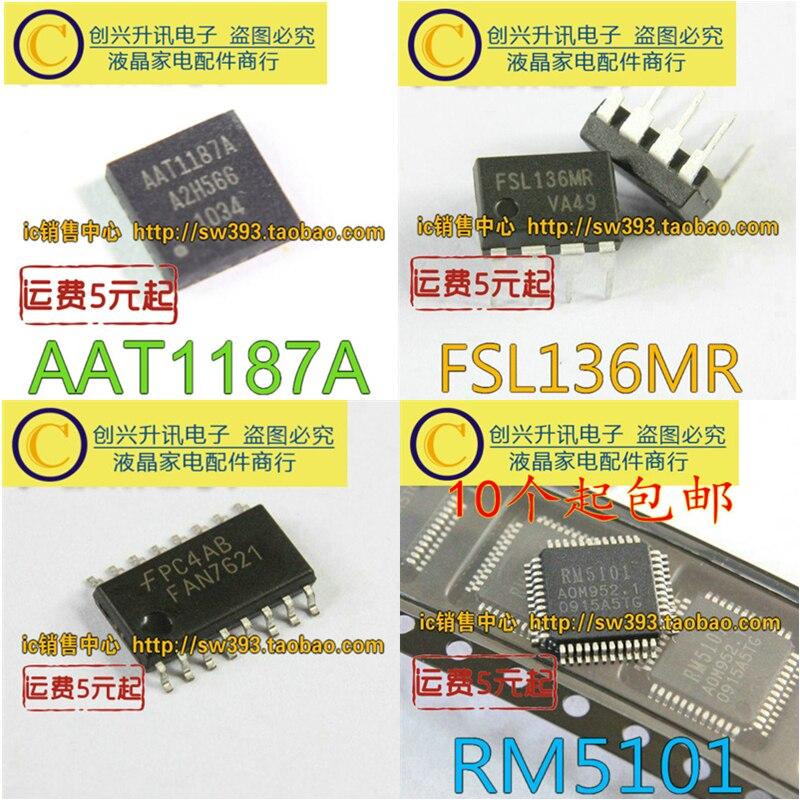 DDA013BG OZ9908BGN MAG221-S7K A3938SLQ SPF5013 CM6931A 30496 IFB01-X2 VA2221TSG28 BD9261FP
