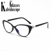 Cat Eye Reading Glasses Women Elegant Pearl Legs Prescription Glasses Anti Blue Light Hyperopia Eyewear +1.0 1.5 2.0 2.5 3.0 3.5