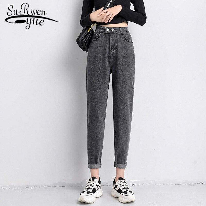 Pantalones vaqueros de cintura alta de otoño 2020 para mujer, pantalones vaqueros holgados lavados de pierna ancha Vintage, pantalones de mezclilla finos con estilo callejero 10734
