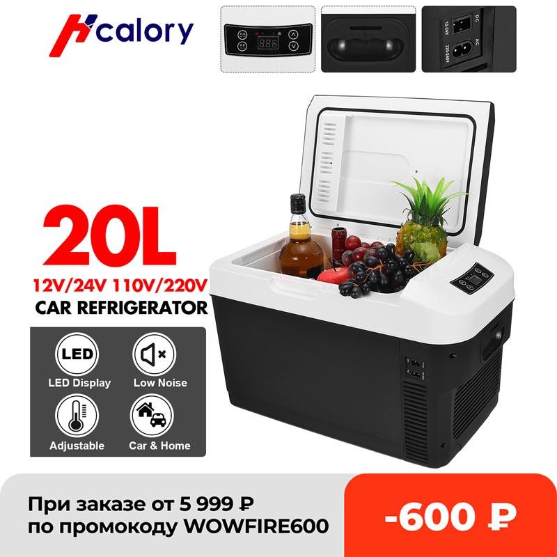 20L Car Home Auto Refrigerator Mini Fridges DC12/24V Freezer Cooler Heater Keep Warm Fresh for Car Home Pinic Camping AC110/220V