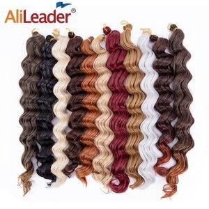 Alileader New Ceochet Braids Hair 18 Inches Synthetic Deep Wave Women Hair Wholesale Hair Extensions For Braid Black Blonde Hair