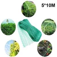 5x10m anti bird catcher netting pond net fishing net traps crops fruit tree vegetables flower garden mesh protect pest control