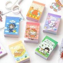 Mohamm 50Pcs Small Bean Book Series Diary DIY Decoration Sticker Creative Scrapbooking Stationary School Supplies