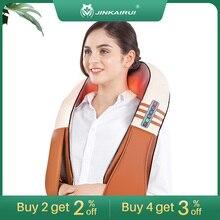 U Shape Electrical Body Massager Relaxation Massage Neck Back Shoulder Shiatsu Infrared 3D Kneading Massager