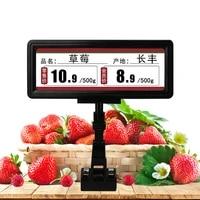 10pcs pop advertising poster price tag display frame fashion pop vegetable fruit price clip holder for supermarket