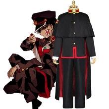 Anime Jibaku Shounen Hanako kun Yugi Amane Cosplay Costume toilette lié Hanako kun manteau noir ensemble complet uniforme perruque chapeau