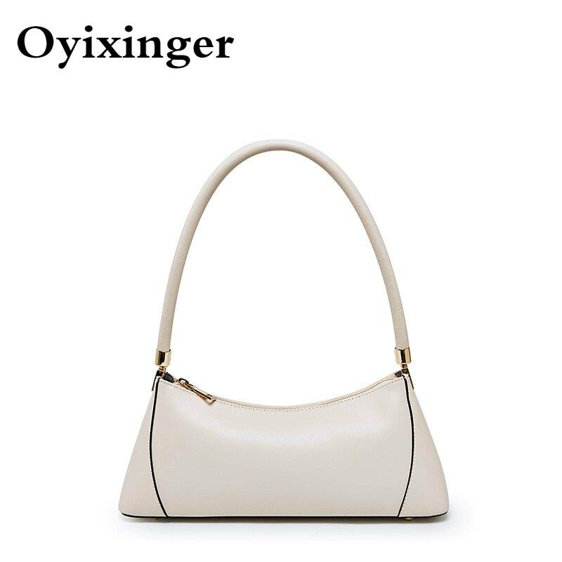 OYIXINGER 2021 New Fashion Underarm Bag Women Leather Baguette Female Shoulder Bag Small Ladies Handbags Female Hand Bags Purses