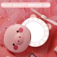 portable cartoon piggy makeup mirror charging illuminated mirror mini fill light mirror fan cosmetic mirrors christmas gift