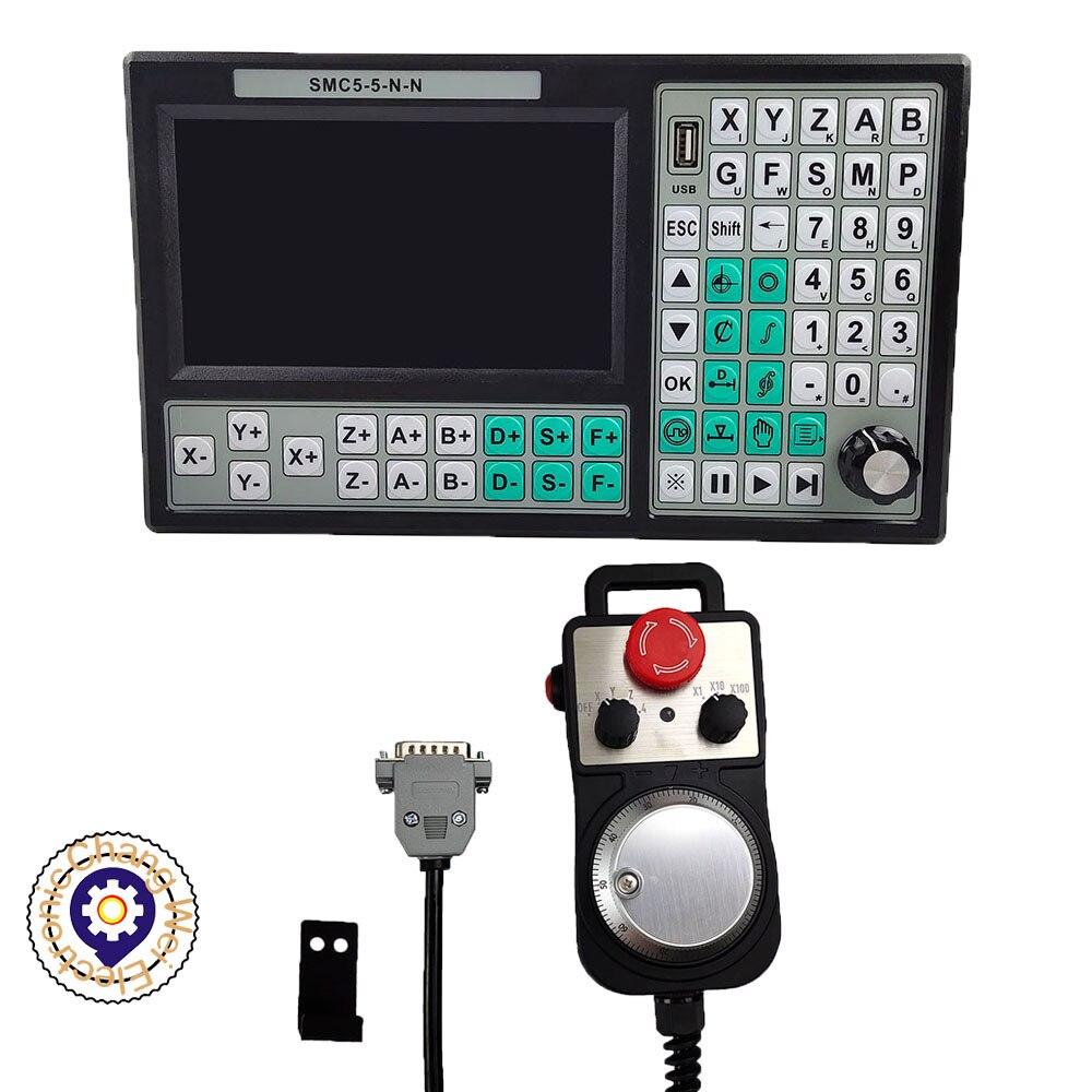 CNC تحكم حاليا SMC5-5-N-N 5 محور مجموعة 500KHz الحركة نظام التحكم + 6 محور الطوارئ توقف عجلة اليد