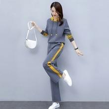 Early Autumn Fashion Sports Set Women's Fashion Sweater Two-Piece Casual Temperament Goddess Style W