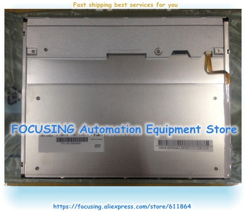 G104XGE-L05 10.4 بوصة 1024*768 TFT LCD