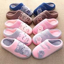 Women Winter Home Slippers Cartoon Cat Shoes Non-slip Soft Winter Warm House Slippers Indoor Bedroom