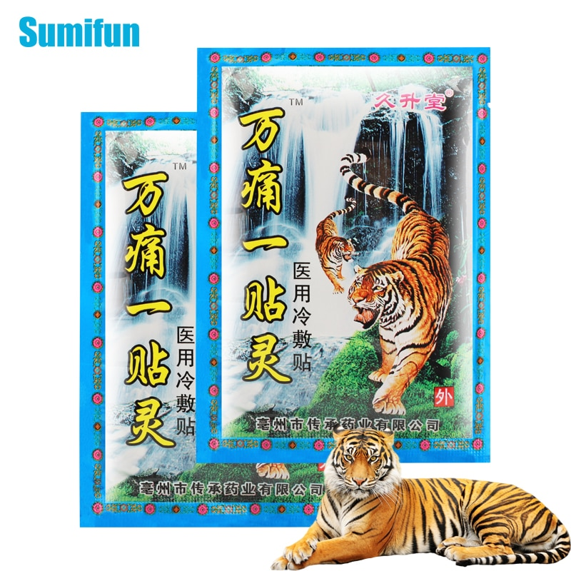 8pc Tiger Plaster Chinese Herbal Analgesic Arthritis Patch For Back Cervical Knee Joints Muscle Pain Relief Body Massage