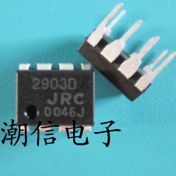 NJM2903D JRC2903D DIP-8
