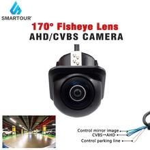 Smartour HD CCD Fisheye lentille vue arrière caméra AHD 1080p Vision nocturne sauvegarde Parking étanche pour inversion moniteur