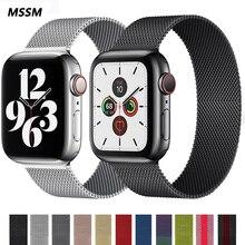Cinturino in metallo per cinturino Apple watch 44mm 40mm serie iWatch 42mm 38mm bracciale in acciaio inossidabile anello magnetico Apple watch 345 6 7 se