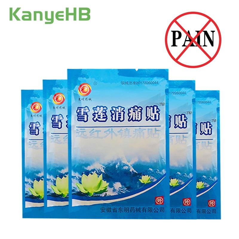 32 pzas/4 bolsas de alivio del dolor chino yeso alivio reumatismo parche de alivio del dolor articular yeso médico alivio del dolor de espalda A044