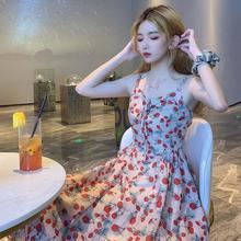 HOUZHOU Strawberry Dress Summer Slip Sleeveless Midi Dress Sexy Off Shoulder Sundresses Women Cute K