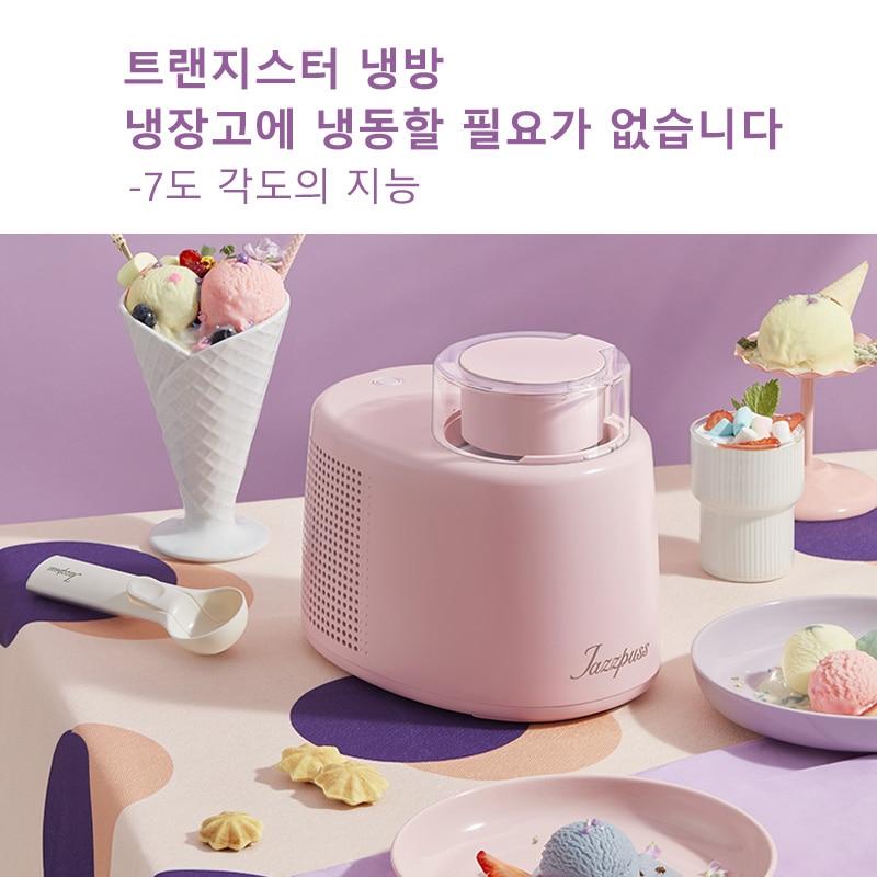 JAZZPUSS가정용 아이스크림 제조기 500ml 빙수 기계DIY아이스크림 기계이탈리아손으로아이스크림기GELATO아이스크림 제조기트랜지스터 냉방