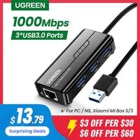 ТВ-приставка UGREEN, USB Ethernet USB 3,0 2,0 к RJ45 хаб для компьютера Xiaomi Mi Box 3/S телеприставка, Ethernet адаптер, сетевая карта USB Lan