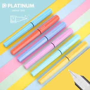 Japanese Platinum Limited Small Meteor Pen Student Stationery Hard Pen Calligraphy Pen High-grade Signature Pen