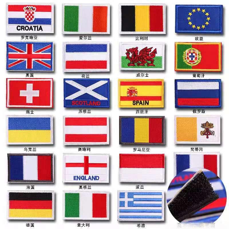 Значок с Европейским государственным флагом Вышивка Липучка нашивка повязка на руку Патриот одежда шляпа упаковка заусенцев нашивка Такти...