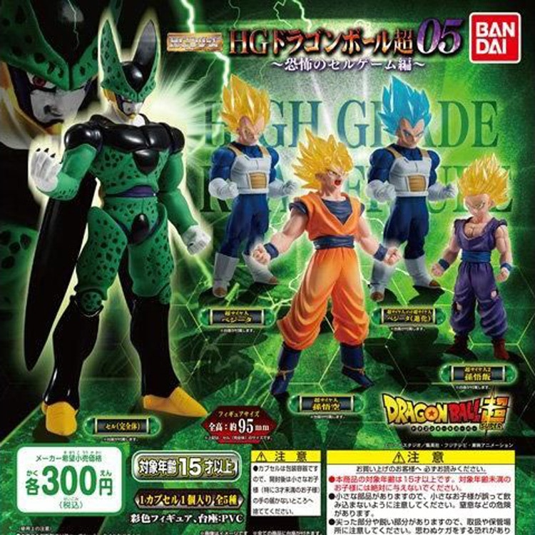 Bandai Gashapon HG Original, set de 5 unidades de figuras de Dragon Ball Game, SSJ Goku Gohan, juguete de Vegeta, muñecos Brinquedos