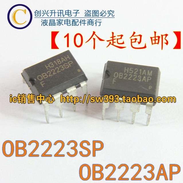 (5 peças) ob2223sp ob2223ap dip-7