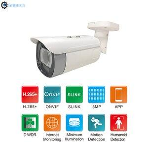 Full color night vision waterproof IP66 5.0MP IR bullet H.265 POE metal case outdoor IP bullet surveillance camera