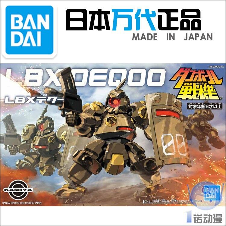 Bandai ensamblado cartón fighter WARS LBX-002 Deqoo Deku Liankong Diku PVC personaje modelo niños muñeca juguete
