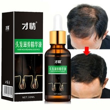 Hot Sale Hair Growth Essence Fast Powerful Hair Growth Essential Oil Hair Loss Treatment Help For ha