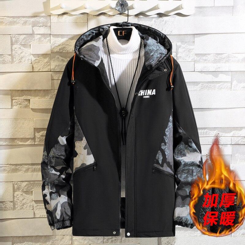 Мужская Длинная ветровка, черная Повседневная Свободная куртка