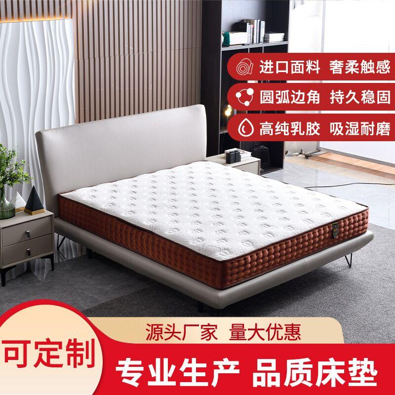 الصين الأثاث سيمونز حماية البيئة البني الربيع مرتبة فراش من اللاتكس لينة وصعبة مزدوجة فراش فنادق المصنع