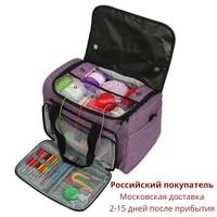 looen empty yarn storage bag handbag knitting bag yarn organizer for crochet knitting accessories crochet bag for diy weave