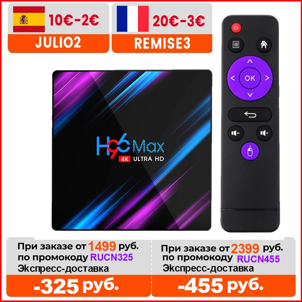 H96 ماكس RK3318 مربع التلفزيون الذكية أندرويد 10 4G 64GB 4GB 32GB 4K يوتيوب مشغل الوسائط H96MAX TVBOX مجموعة التشفير الترويجي