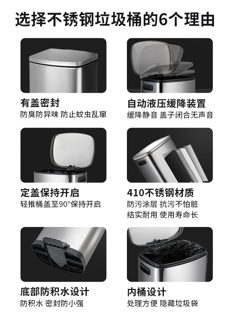 50L High Capacity Trash Can 304 Stainless Steel Bathroom Trash Can Bedroom Bin Bread Waste Basurero Cocina Cleaning Accessories enlarge