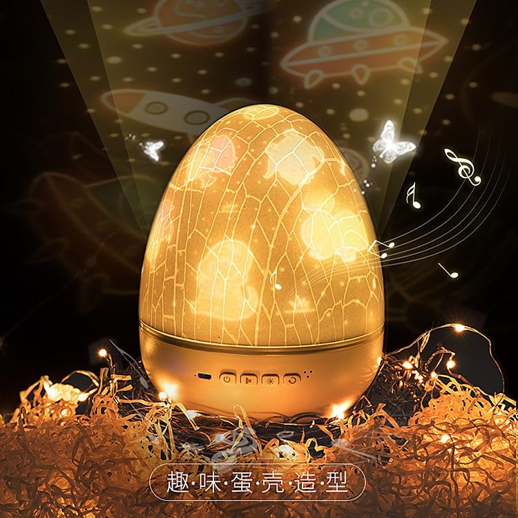 Xinqite Eggshell Music Projection Lamp Children's Gift Girl Christmas Night Light Annual Meeting Gift Customization