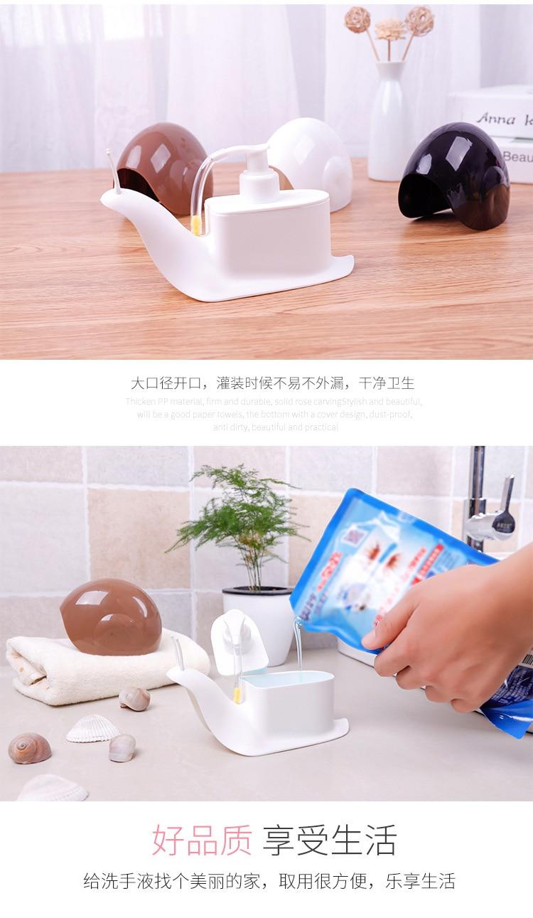 Купить с кэшбэком Kitchen Hand Soap Dispenser Bathroom Accessories Decorative Soap Dispensers Liquid Snail Cartoon Traveling Cocina Accesorio