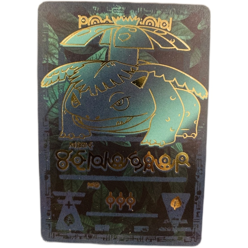 Pokemon Ancient Totem Venusaur Toys Hobbies Hobby Collectibles Game Collection Anime Cards