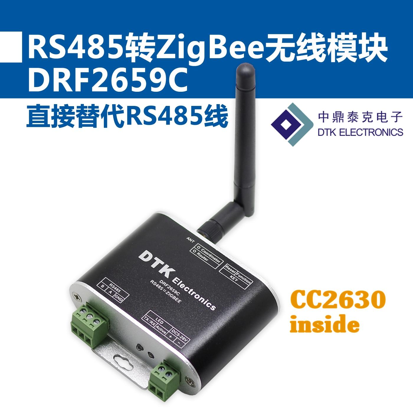 RS485 إلى وحدة زيجبي اللاسلكية (نقل 1.6 كجم ، رقاقة CC2630 ، سوبر) DRF2659C