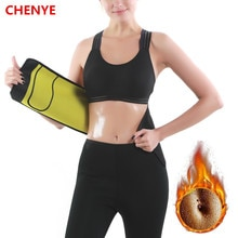 2020 nouvelles femmes taille formateur néoprène ceinture perte de poids Cincher corps Shaper ventre contrôle sangle minceur sueur graisse brûlant ceinture