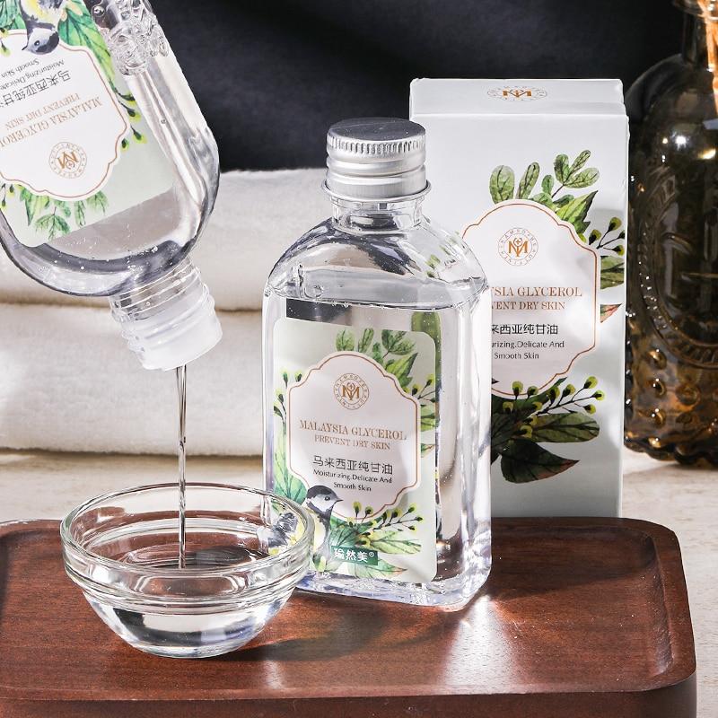 Essential oil pure glycerine Malaysia imported facial cleansing nourishing facial skin care Moisturi